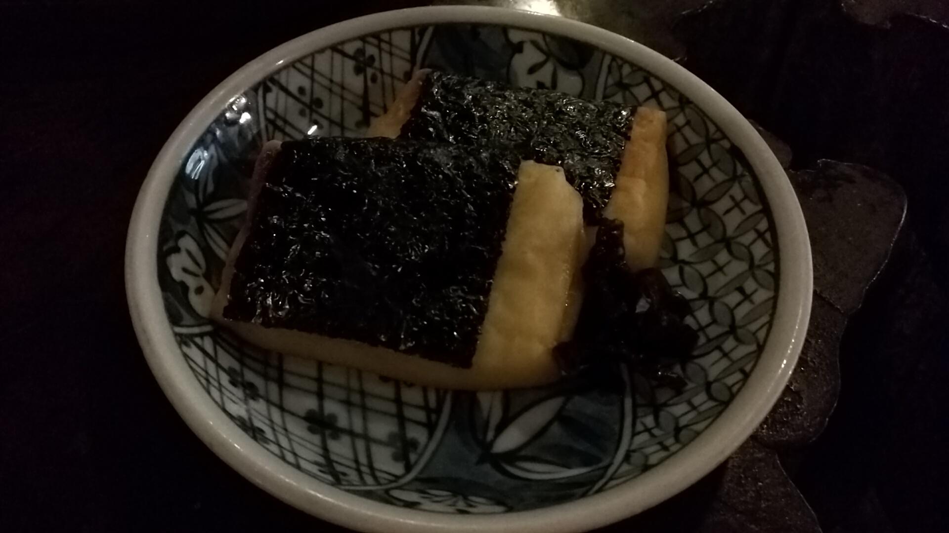 甘酒茶屋・いそべ