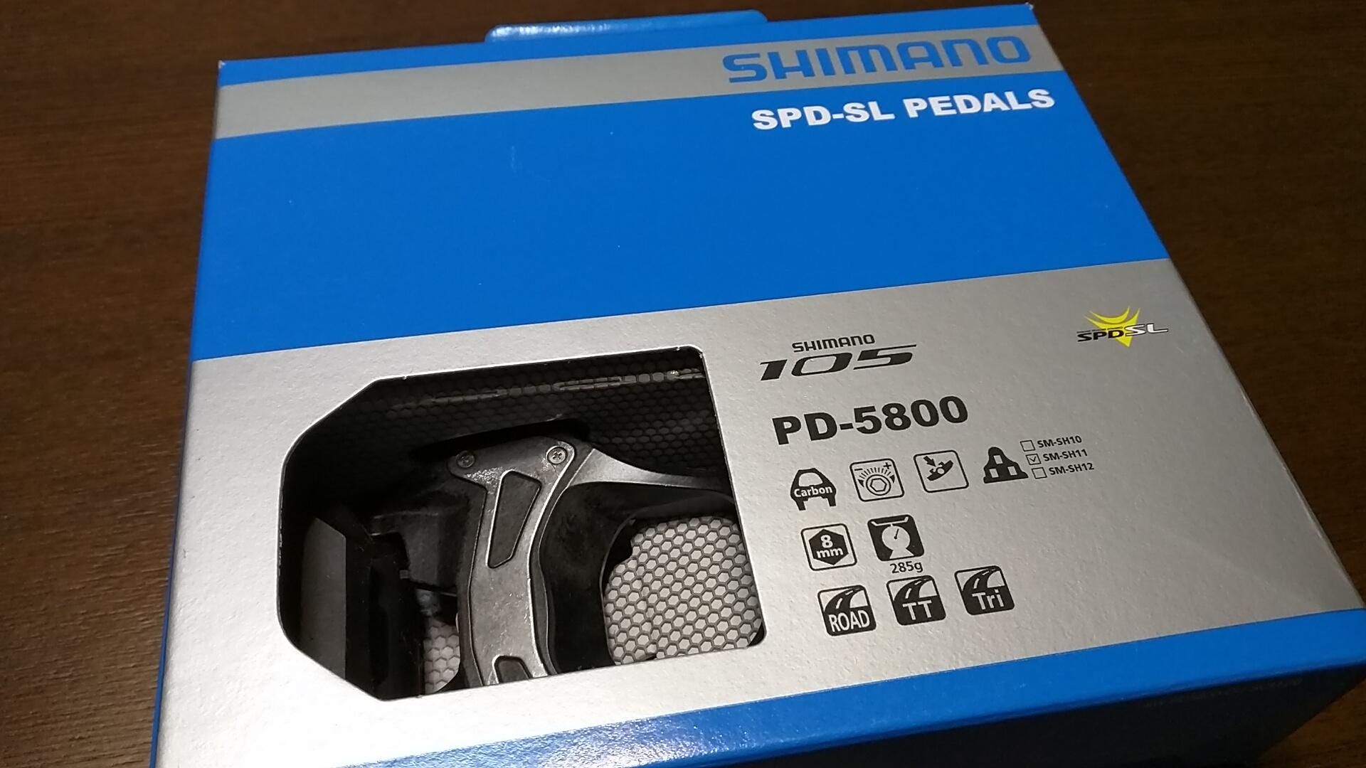 シマノPD-5800
